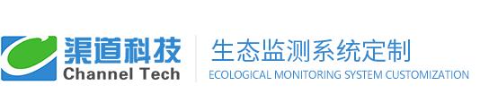 红杏中文免费视频网站科技——生態監測係統定製