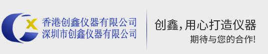 惠州快3平台